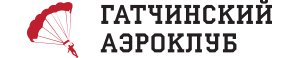 Прыгнуть с парашютом в Санкт-Петербурге. В тандеме и самостоятельно